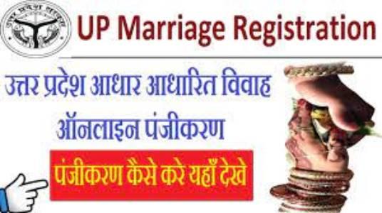 IGRSUP Uttar Pradesh Property Registration & Property Search Online UP Property Registration 2021